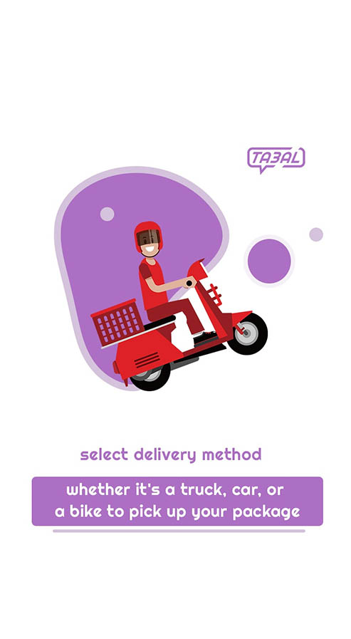 How would you like us to deliver it